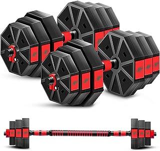 ダンベル バーベル 腕立て伏せ 最新進化特許版・3in1】多段階重さ調節可能バーベル ダンベルセット 10kg 15kg 20kg 30kg 40kg 筋力トレーニング ダイエッ ト シェイプアップ 静音 環境にやさしい材料 八角形特許設計滑り止め