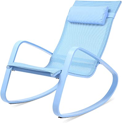 Amazon.com: LXJYMXCreative Silla de salón mecedora, Lazy ...