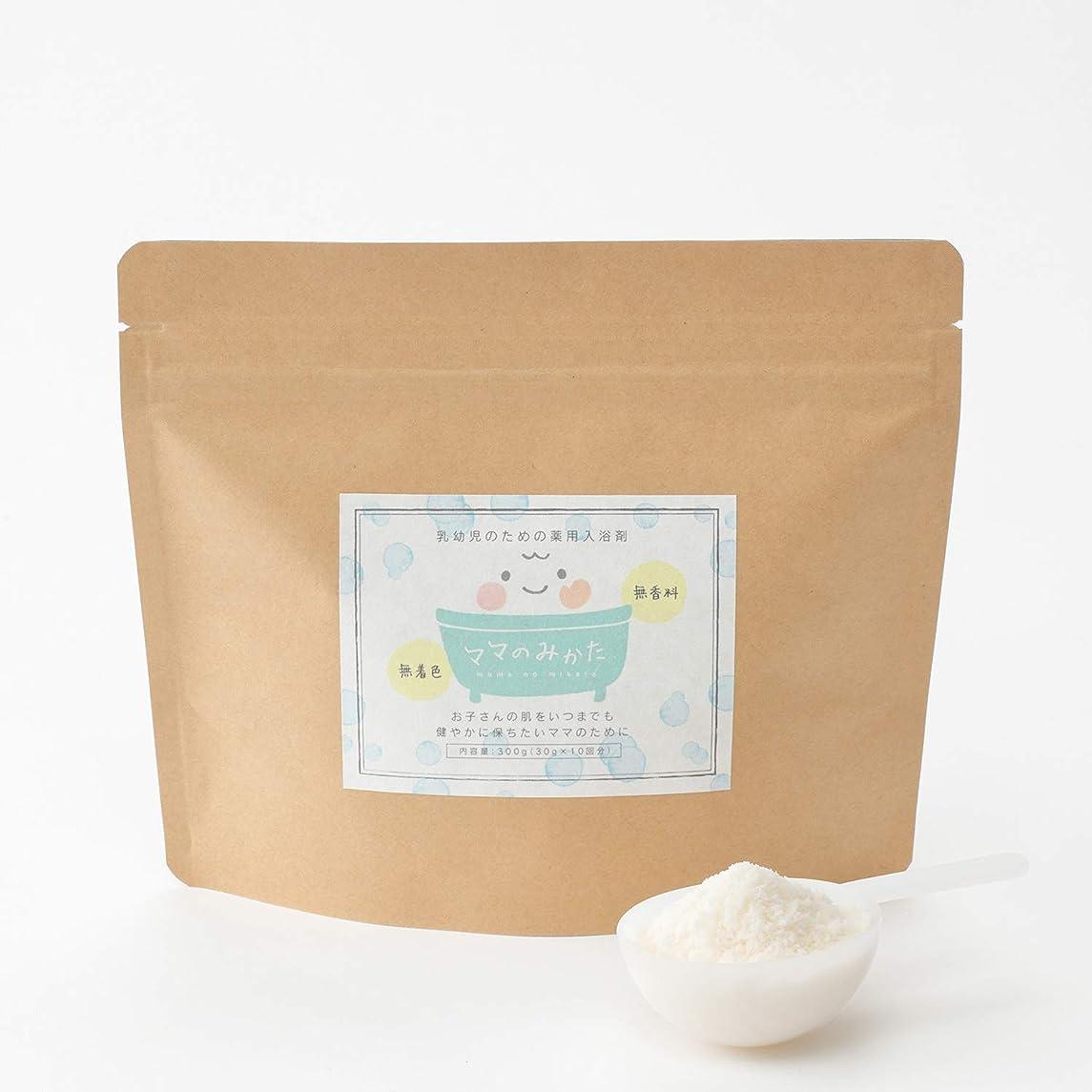 市場化学ヤングママのみかた入浴剤 300g 薬用入浴剤 無香料?無着色 肌のデリケートな乳幼児用 海洋深層水と天然植物成分