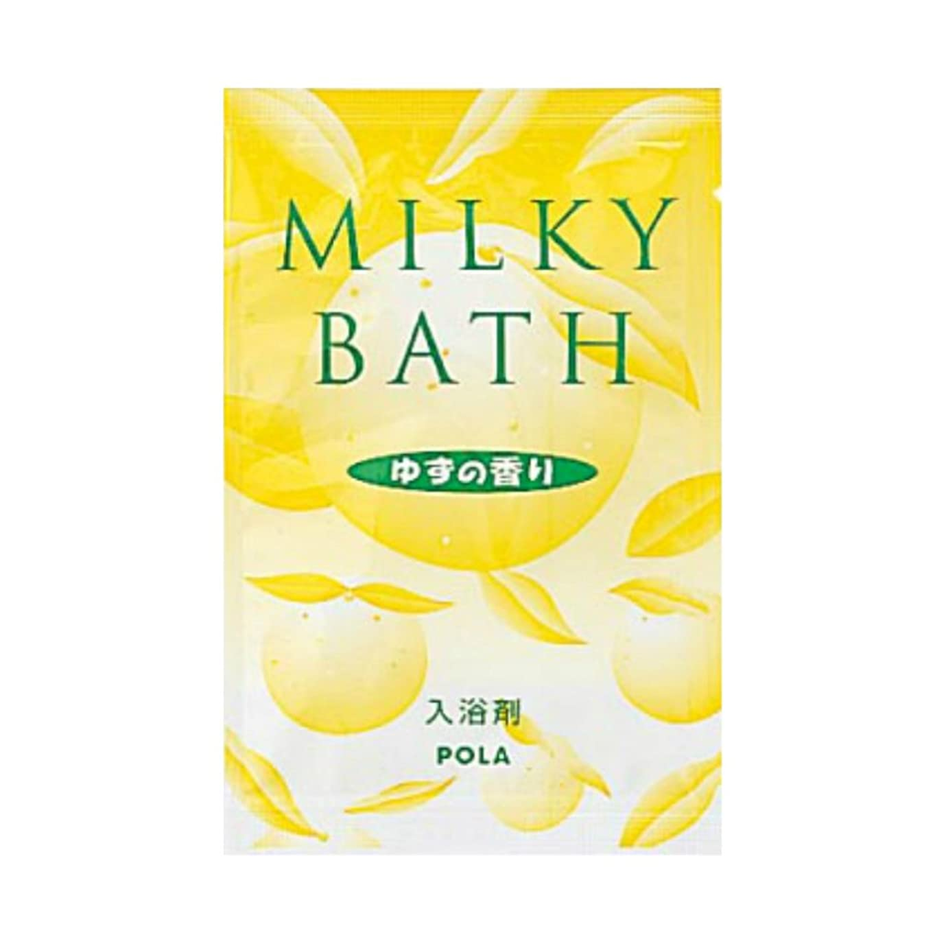 実験的どんよりした軽減するPOLA ポーラ アイエス ミルキィバス ゆずの香り<浴用化粧品> 18mL×100包