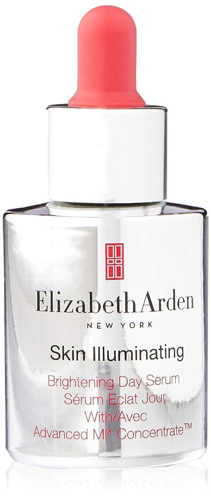 経過血色の良い四エリザベスアーデン Skin Illuminating Brightening Day Serum VBTN40009 30ml/1oz並行輸入品