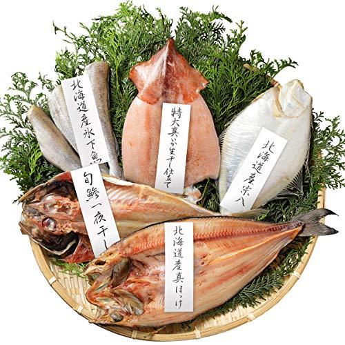 北海道 無添加 干物セット 5種7尾 ほっけ/宗八/イカ/コマイ/アジ 食べ比べ 真空パック ギフトセット 冷凍【F】 (通常ギフト)