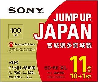 索尼SONY 视频蓝光光盘 (11张装) 11BNE3VZPS2 (BE-RE 3层 2倍速 100GB)