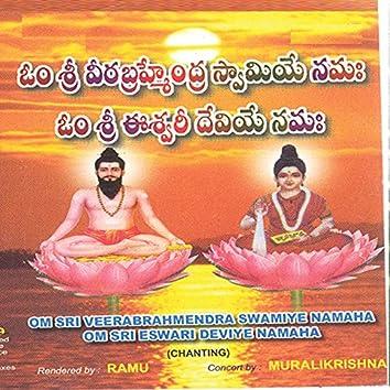 Om Sri Veearbrahmendra Swamy Namaha Om Sri Eswari Deviye Namaha