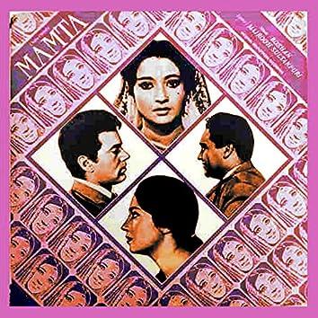 Mamta (Original Motion Picture Soundtrack)