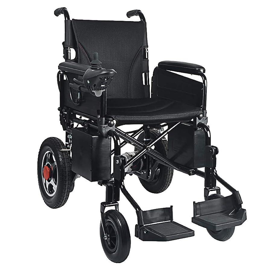沼地しかしながらその後電動車椅子折りたたみ軽量、家庭や屋外での使用に便利な電動車椅子モビリティスクーター、シート幅18インチ