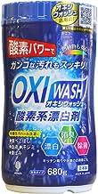 Kiyo Pyrethrum Oxygen Bleaches oxy wash Powder Type Bottle Inlet 680g