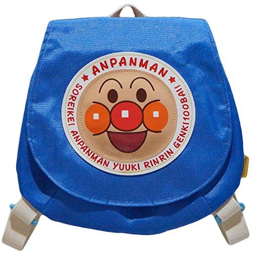 【日本製】アンパンマン 肩紐調節可能 かぶせリュック ドキンちゃん コキンちゃん ANPANMAN アンパンマン-ブルー◇24×24×8