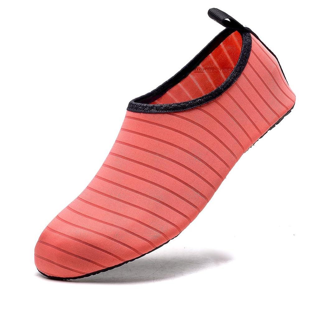 konhill Water Sports Aqua Shoes - Barefoot Quick-Dry Yoga Swim Beach Pool Socks for Women Men Kids