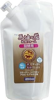 馬油&炭 洗顔フォーム 詰替用 250mL【1個】