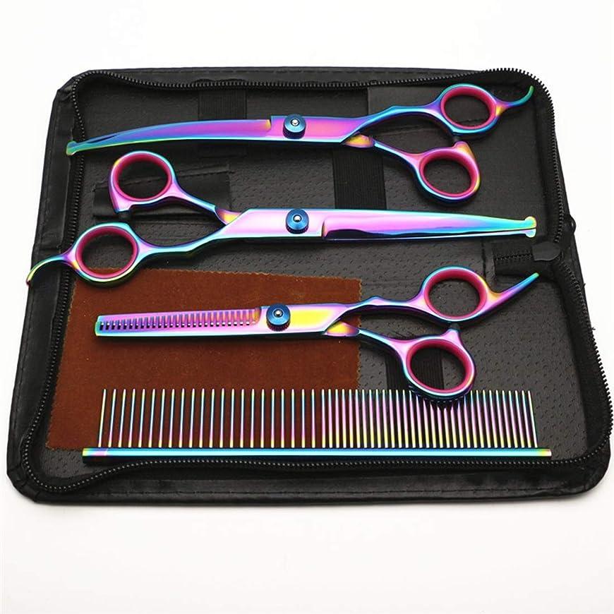 強要バットコート理髪用はさみ 5ピースカラー理髪はさみ(曲げばさみ/ストレートばさみ/歯科用はさみ/くし/レザーバッグ/ワイプを送る)髪を切るはさみステンレス理髪はさみ (色 : 5 piece set)