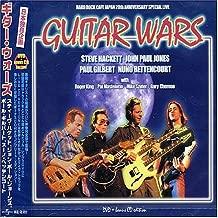 Guitar Wars