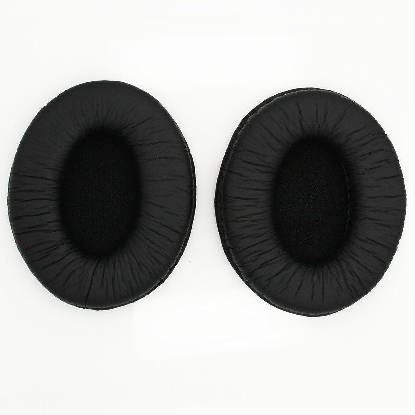 敬たとえ皮肉なMDR-NC60 MDR-D333 DR-BT50用イヤーパッド クッション イヤーカバー イヤーカップ イヤークッション ヘッドホンパッドReplacement Ear Pads Cushions Cover Headphones