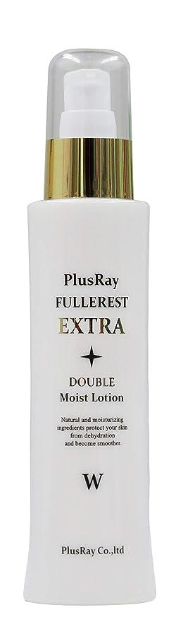 動揺させる添付あるプラスレイ(PlusRay) フラーレスト エクストラダブルモイストローション 150ml