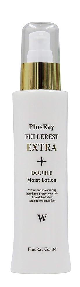 屋内サルベージキモいプラスレイ(PlusRay) フラーレスト エクストラダブルモイストローション 150ml
