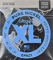 D'Addario EPN21 Jazz Light エレキギター弦×3SET
