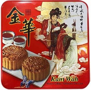 Durian Mooncake 1 yolk (Pack of 2)