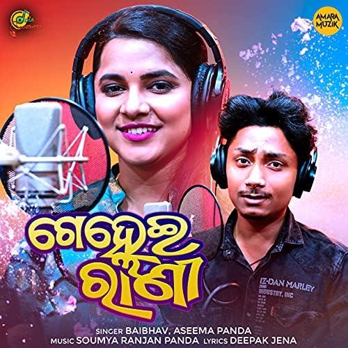 Baibhav & Aseema Panda
