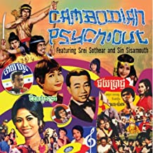 Cambodian Psych-Outtake #4