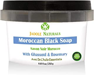 Jadole Naturals Moroccan Black Soap With Rosemary Essential Oil, Beldi Soap,250 g