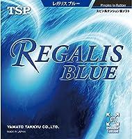 ティーエスピー(TSP) 卓球 ラバー レガリス ブルー 020066 黒 厚