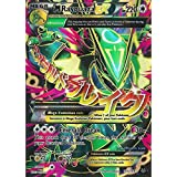 Pokemon Single Card XY - ROARING SKIES - 105/108 : Mega Rayquaza EX