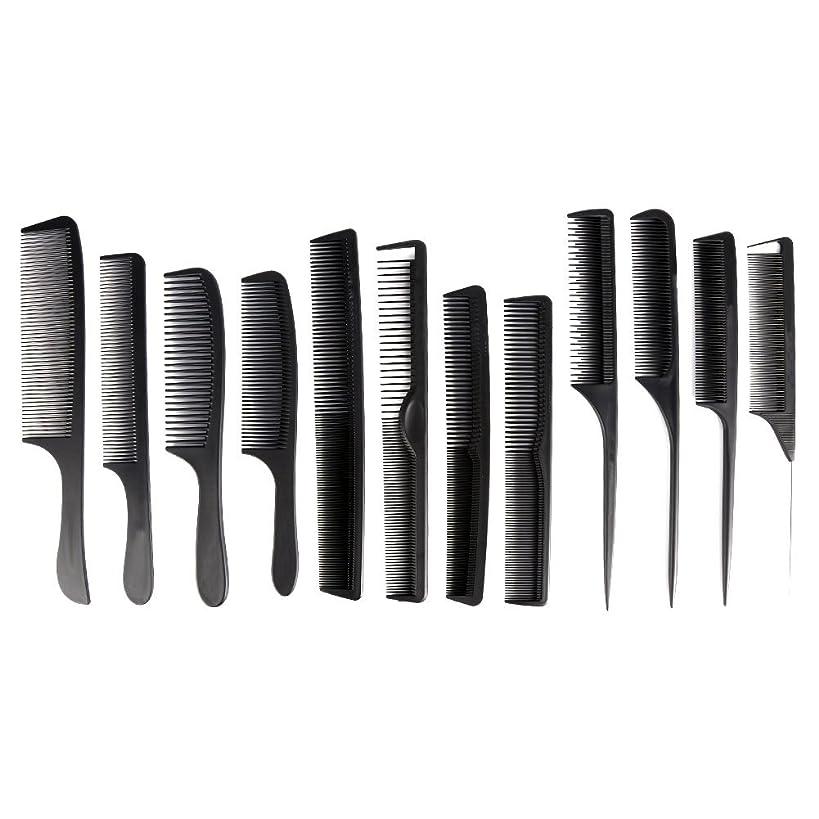 好意ナビゲーション理容師カットコーム 散髪用コーム コームセット12点セット プロ用ヘアコーム  静電気減少 軽量 サロン/美容室/床屋など適用