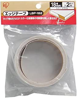 アイリスオーヤマ エッジテープ カラー化粧棚板 18mm ホワイト LBP-182