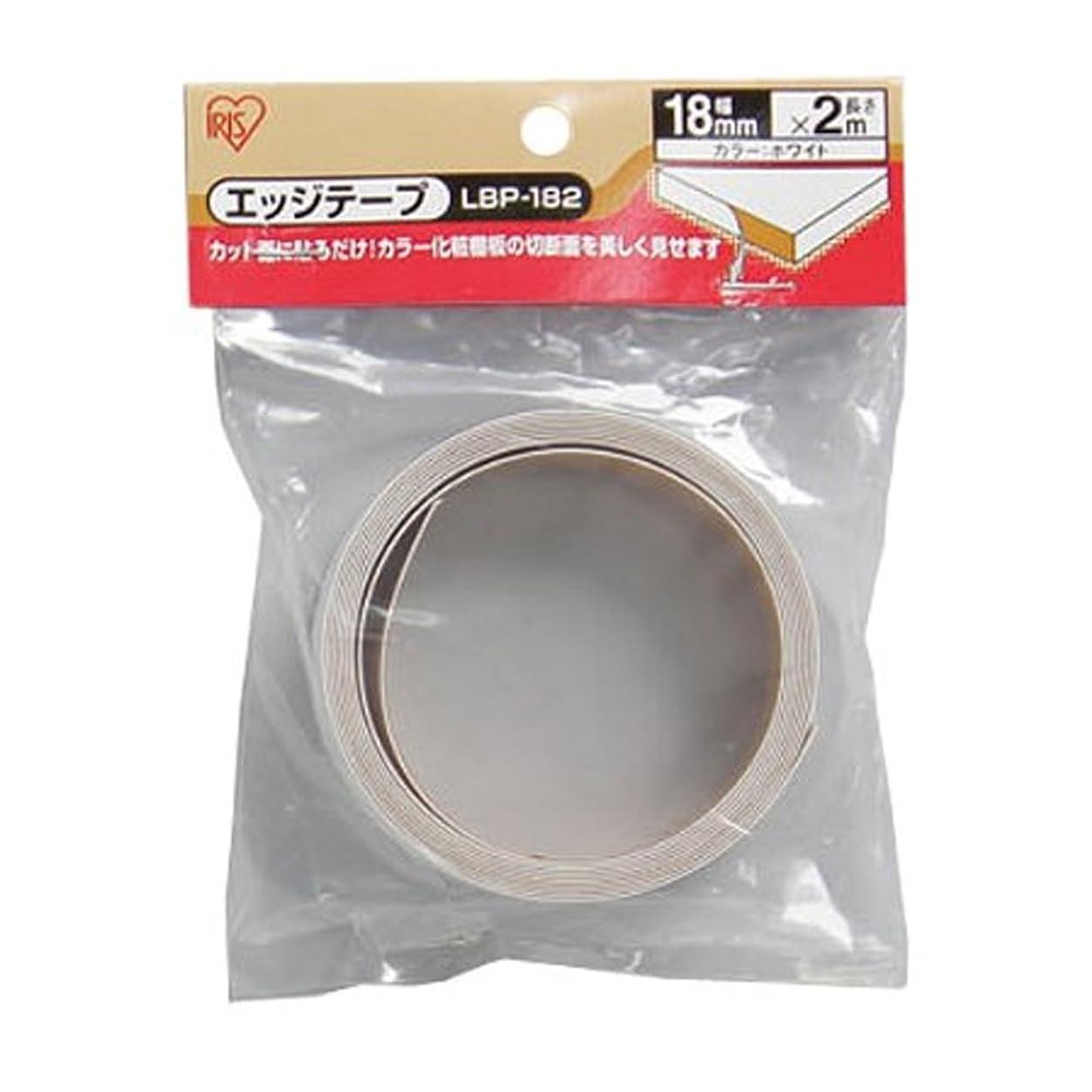 スタイルソビエト避けるアイリスオーヤマ エッジテープ カラー化粧棚板 18mm ホワイト LBP-182