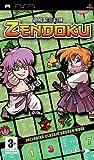 Zendoku (PSP) Sudoku Battle Action