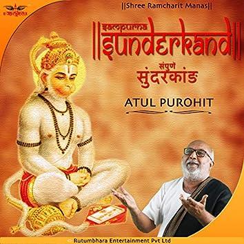 Shree Ramcharit Manas Sampurna Sunderkand