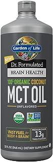 Garden of Life Dr. Formulated Brain Health 100% Organic Coconut MCT Oil 32 fl oz Unflavored, 13g MCTs, Keto & Paleo Diet Friendly Body & Brain Fuel, Certified Non-GMO Vegan & Gluten Free, Hexane-Free