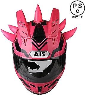 AIS 605 バイクヘルメット フルフェイス バイク用 安全ヘルメット 男女共用ヘルメット 多色選択 通気 春夏秋冬 雲止めシールド  「PSCマーク付き」 (赤(多角), XXL)