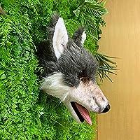 ぬいぐるみの頭の壁の装飾は本当に面白いプリント子供の寝室のぬいぐるみのアイデア (51cm-99cm,Wolf)