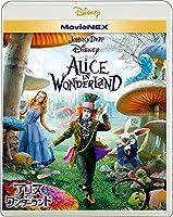 アリス・イン・ワンダーランド MovieNEX [ブルーレイ+DVD+デジタルコピー(クラウド対応)+MovieNEXワールド] [Blu-ray]