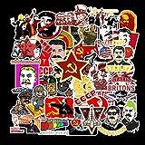 ZNMSB 50 Maleta Rusa de la Segunda Guerra Mundial, Maleta con Ruedas, monopatín de Coche, Dibujos Animados, Viaje, Aventura, Pegatina Impermeable