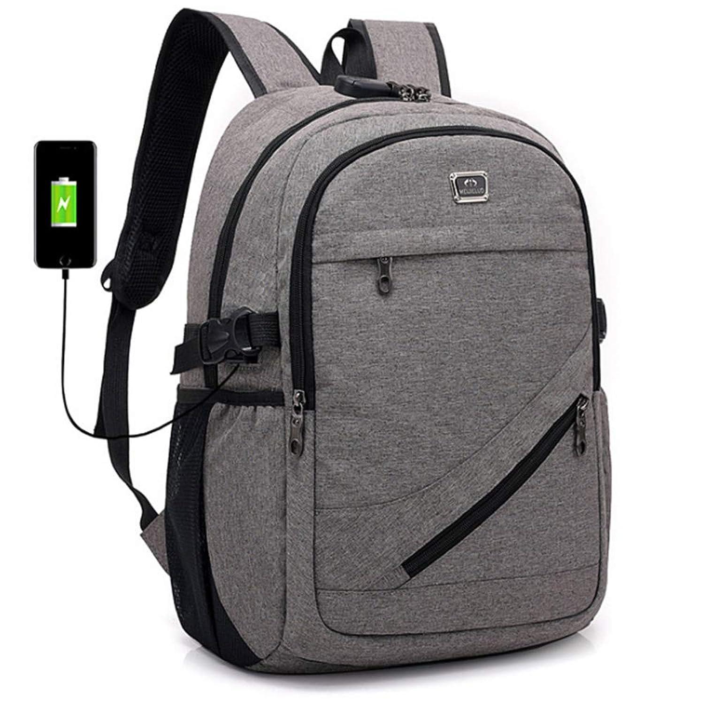 Toprime ビジネスリュック PCバッグ リュックザック 大容量 軽量 USBポート搭載 イヤホン穴付き 15.6インチ収納 ラップトップ 耐衝撃 盗難防止 男女兼用 アウトドア 通勤 通学 出張 旅行 グレー