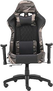 La nueva silla para videojuegos, giratoria, elevable, ángulo ajustable, con reposabrazos, Aames, oficinas, cibercafés (camuflaje x, sin reposapiés)