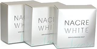 皮膚科専門医の意見・要望に基づいて誕生 ネイカーホワイト 無添加 低刺激性 化粧石鹸(洗顔・全身用)60g 3個セット 泡立てネット付き