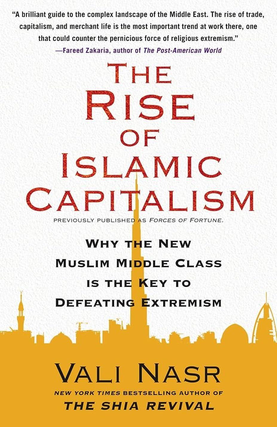 訪問ムス配分Forces of Fortune: The Rise of the New Muslim Middle Class and What It Will Mean for Our World (Council on Foreign Relations Books (Free Press)) (English Edition)