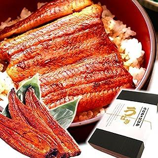 国産うなぎ お中元 ギフト 国内産鰻(うなぎ) 特大長蒲焼3本セット ギフトBOX付