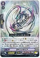 カードファイトヴァンガードG 宿星の救世竜 G-TD05/014ネオンメサイア