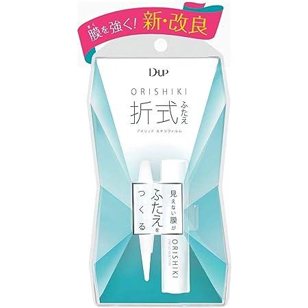 D-UP(ディーアップ) D-UP オリシキ アイリッドスキンフィルム 単品 4mL