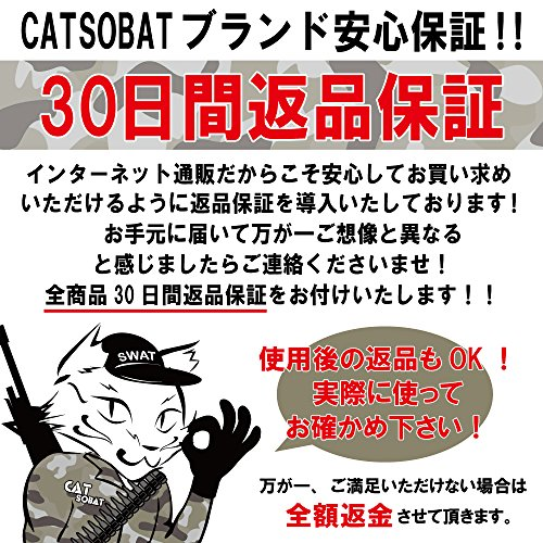 Catsobat『レッグホルスター』