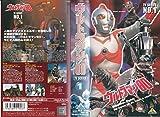 ウルトラマン80(1) [VHS]