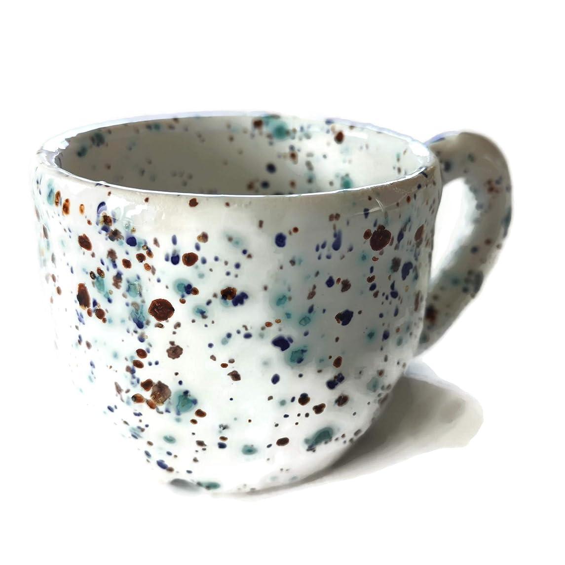 Ceramic Confetti Mug, Confetti Pottery, Breakfast Mug, Tea Mug, Coffee Mug