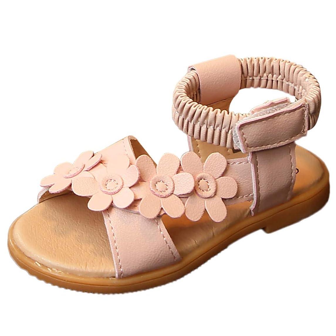 MALLOOM Toddler Infant Kids Baby Little Girls Flower Princess Beach Shoes Roman Sandals
