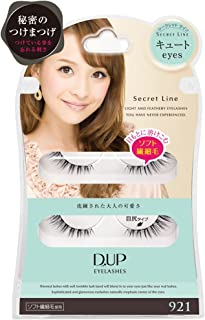 Best dup eyelashes 921 Reviews