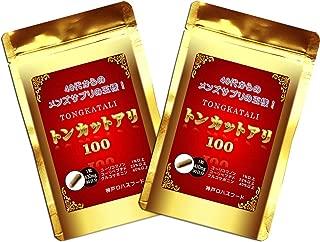 男性用サプリメント 40代からのメンズサプリの王様 トンカットアリ100 1袋30粒 2袋セット 約60日分