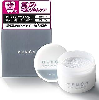 MENON ホワイトニングパウダー 26g ハーブミント 天然アパタイト40%配合 ホワイトニング はみがき粉 歯磨き粉